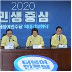 한국당,미래한국당,대표,출마,종로,의원