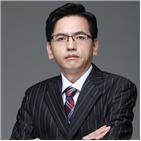 관점,공인중개사,동영공인중개사학원,원장,김동영,수험서,대해