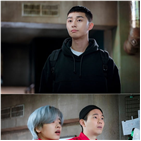 이태원,단밤,박새로이,최승권,방송,가운데