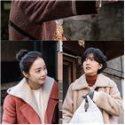 차유리,고현정,김태희,신동미,연기,우정,사람,소유자,웃음