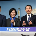 변호사,김용민,민주당,김남국,정치,검찰,입당