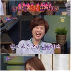 언니,박미선,방송,심진화,이지혜,고민
