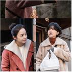 차유리,고현정,김태희,신동미,연기,사람,소유자,현실,웃음