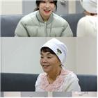 이유리,김수미,방송,신메뉴,스토