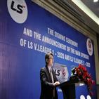 베트남,LS,리그,LS그룹