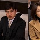 케미,김광규,이상희,검사내전,전성우,이성재,연기,웃음
