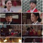 강은보,간택,이재화,김송이,역모,진세연