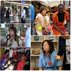 잠비아,아내,부부,홍현희,현지,접수