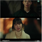 박새로이,오수아,이태원,시청률,조이,최고,남자
