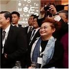부회장,대통령,CJ,영화,이미경,박근혜,당시