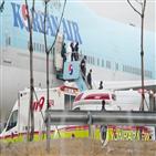 교민,중국,임시항공편,국적자