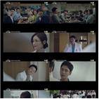 영상,공개,의대,동기,드라마