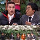 선수,돌싱남,연애,서장훈,김제동,편애중계