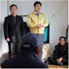 국방어학원,교민,주민,이천시,합동군사대학교