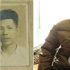 선생,광복군,청년,한국,지사,중국인,연합뉴스,정부,시안,조일문