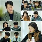 김동욱,문가영,현장,남자,앵커,대본리딩,배우,기대,기억법