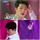옥진욱,미스터트롯,케이스타엔터테인먼트,연기