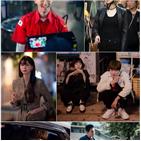 청춘,류경수,박서준,이태원,김동희,이주영,박새로이,방송,시청자