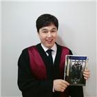 김광규,배우,모습,홍종학,검사내전