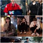 류경수,청춘,박서준,이태원,김동희,김다미,이주영,박새로이,방송