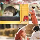 차유리,엄마,고스트,김태희,모습