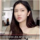 수첩,아파트,인터뷰,조작,방송,서울