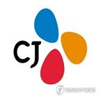 CJ,CJ제일제당,계열사,증가,상승,개선