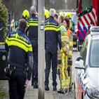 폭발,비트코인,소포,폭탄,네덜란드,사건,경찰