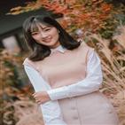 역사,김혜윤,선녀