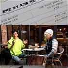 유산슬,포상휴가,1집,소속사,공하나투어,대표,김태호