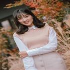 역사,김혜윤