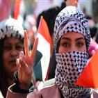 여성,반정부,시위,행진,시위대