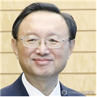 방일,일본,중국,회담,조율
