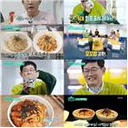 이경규,정일우,셰프,스토,꼬꼬밥,방송
