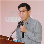 한국당,민주당,의원,발언,민경욱