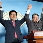 대표,김문수,조원진