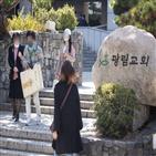 예배,교회,진행,현장,이날,서울,조사