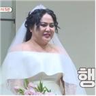 홍선영,웨딩드레스,결혼