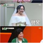 홍선영,결혼