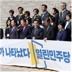 민주당,최고위원,공천,린민주당,총선