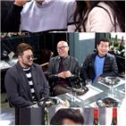 이원일,김유진,결혼,커플,이연복,홍석천
