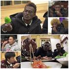 오지,한국,음식,체험,김병만