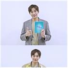 작품,배우,김재영,사랑,촬영,감정,시청자,인생,감사