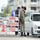 이동제한,명령,말레이시아,확진,이날,브루나이,벌금,코로나19,경찰