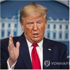 북한,코로나19,트럼프,이란,대통령,나라,지원,친서,다른