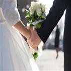결혼식,부부,온라인,격리
