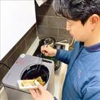 음식물쓰레기,냄새,동안,고온,작동