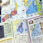 교과서,검정,일본,독도,한국,주장,점거,불법,중학교,정부