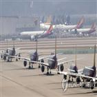 베이징,승객,격리,운항,코로나19,인천,검사,통제,조치,역유입