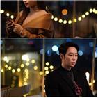 김동욱,문가영,기억법,남자,방송